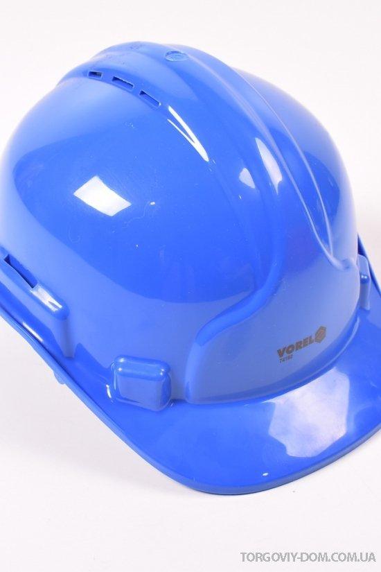 Каска для защиты головы (цв.синий) арт.74192