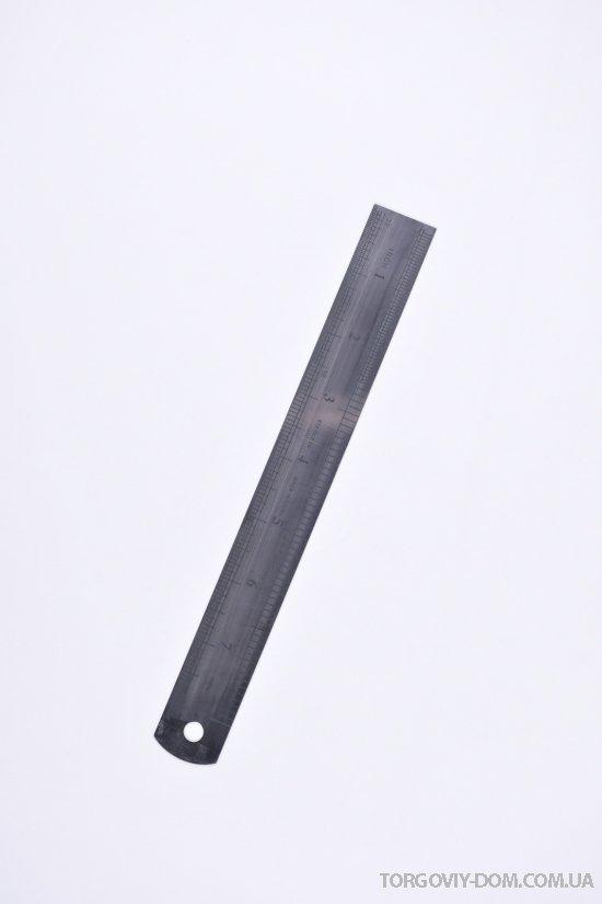 Линейка металлическая (20см) арт.Stainless