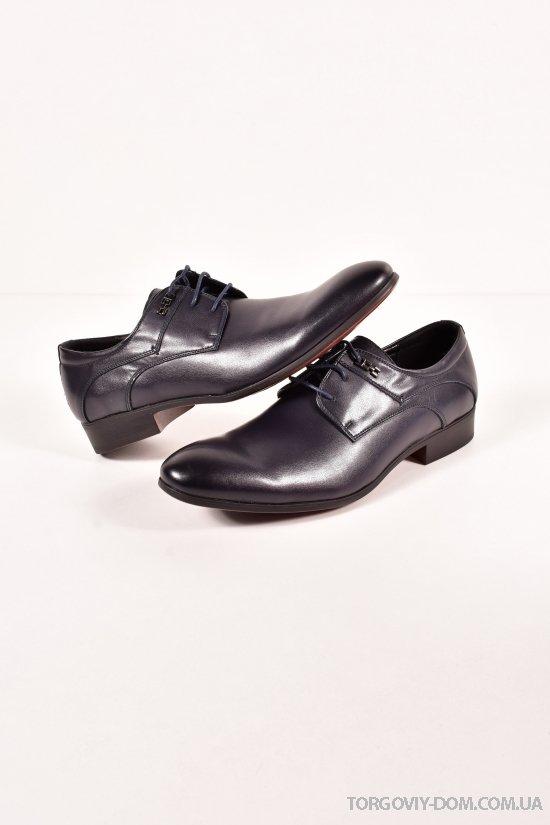 Туфли мужские из натуральной кожи  YALASOU Размеры в наличии : 40,41,42,43,44,45 арт.FB163-2