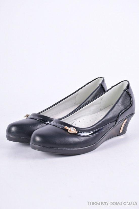 Туфли для девочки W.niko Размеры в наличии : 32,33,34,35,36,37 арт.102-11