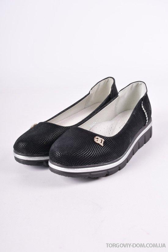 Туфли для девочки W.niko Размеры в наличии : 32,34,35 арт.3390-1