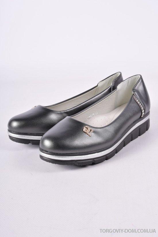 Туфли для девочки W.niko Размеры в наличии : 32,33,34,35,36,37 арт.3390-6