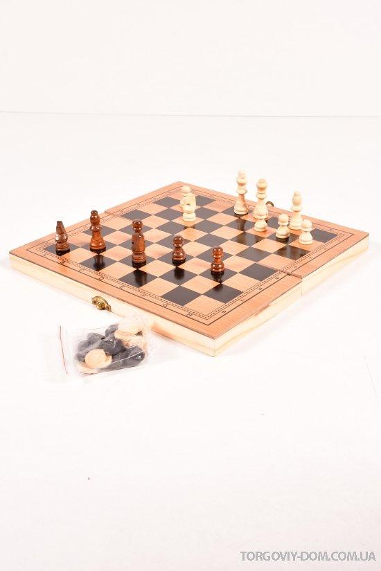 Шахматы деревянные 29/14/4 см арт.S3023