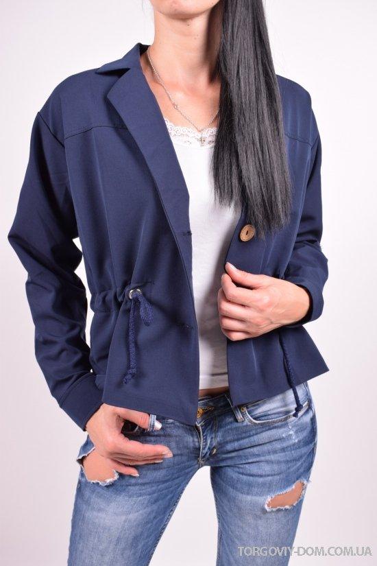 Пиджак женский (цв.т.синий) Размеры в наличии : 44,46,48,50 арт.838