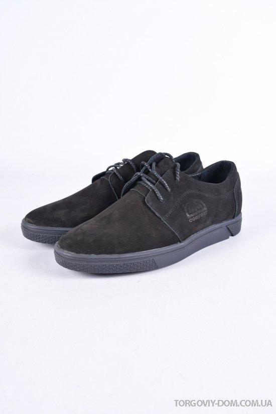 Туфли  мужские из натуральной замши (цв.черный) DAN Shoes Размеры в наличии : 41,42,43,44,45 арт.98ZI98-73/КЛ18