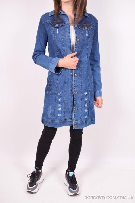 Пиджак женский джинсовый Zahram Размеры в наличии : 42,44,46,48,50 арт.423