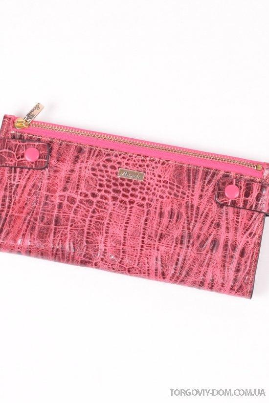 Кошелек женский (цв.розовый) размер 19/9 см Monali арт.9118-660