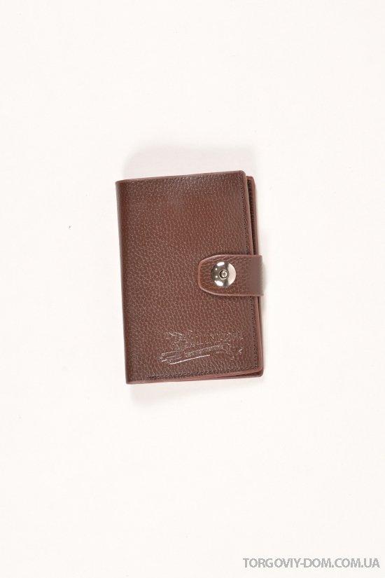 Кошелёк мужской (цв.коричневый) размер 13/9 см. арт.388