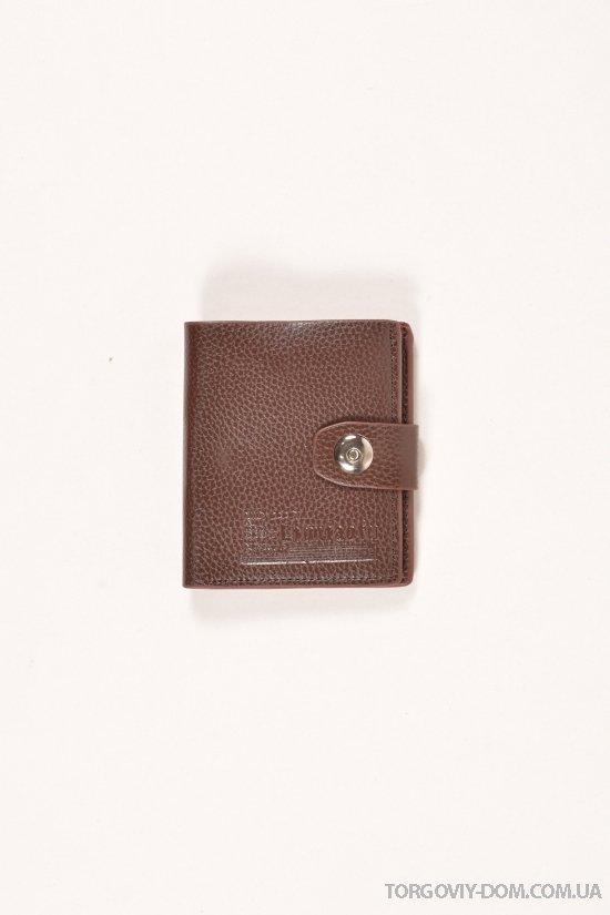 Кошелёк мужской (цв.коричневый) размер 9/11 см. арт.378