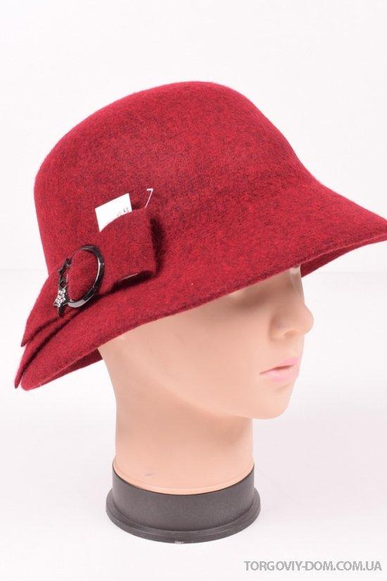 Шляпа женская фетровая (цв.бордовый) арт.30/43