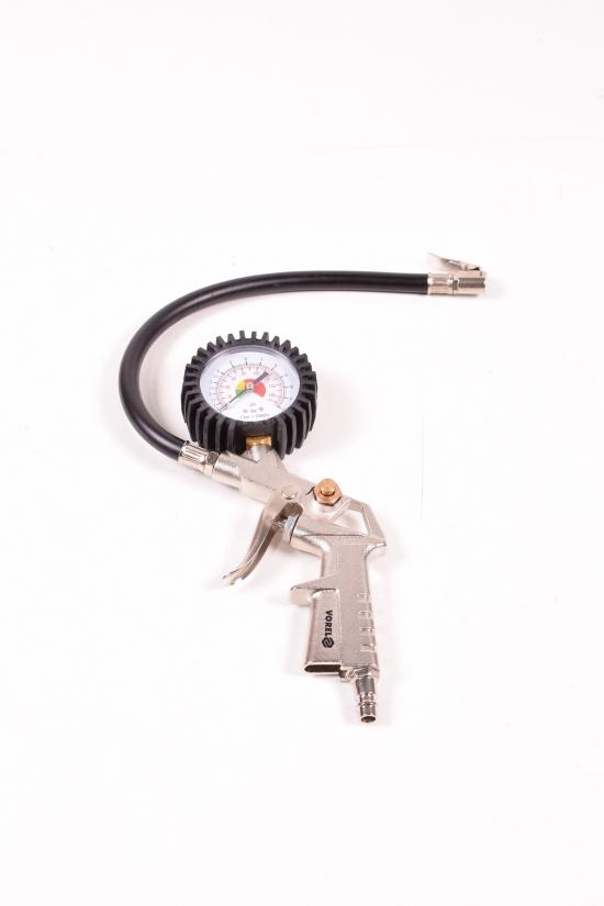 Пистолет пневматический для подкачки с манометром арт.81650