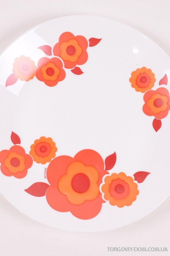 Тарелка обеденная из стеклокерамики 25см арт.Лутусия