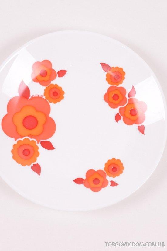 Тарелка мелкая из стеклокерамики 18см арт.Лутусия