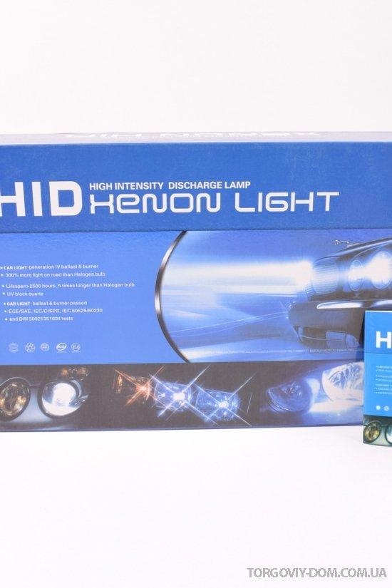 Лампы XENON H3 4300K 35W арт.XN-0005