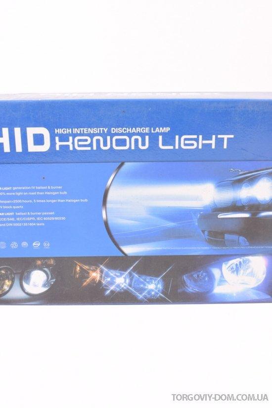 Лампы XENON H3 6000K 35W арт.XN-0007