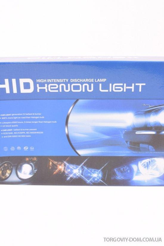 Лампы XENON H27 (880) 6000K 35W арт.XN-0019
