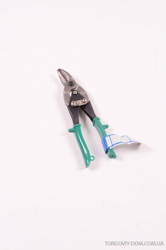 Ножницы по металлу правые 250мм. арт.48150