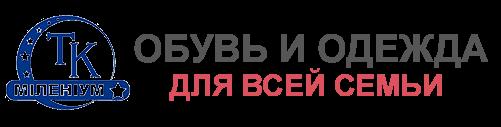 """ТК """"Миллениум"""" - интернет магазин"""